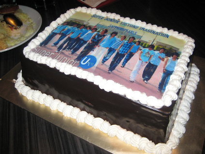 The cake that we ate~